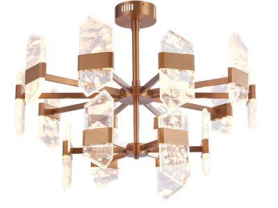 mazarin-ameublement-catalogue-produits-lustre-luminaire-14